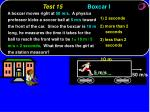 test 15 boxcar i