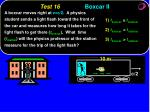 test 16 boxcar ii