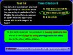 test 18 time dilation ii37