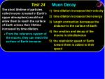 test 24 muon decay