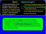 test 8 speed of light i17