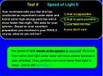 test 9 speed of light ii19