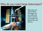 why do you need large telescopes