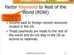 factor payments to rest of the world row