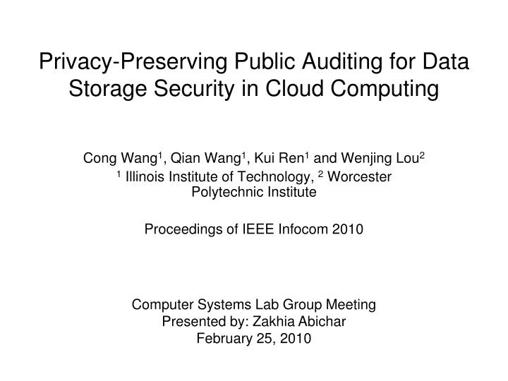privacy preserving public auditing for data storage security in cloud computing n.