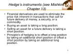 hedge s instruments see mishkin chapter 13
