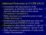 additional protections in 21 cfr 50 24