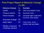 post project report of behavior change n 39
