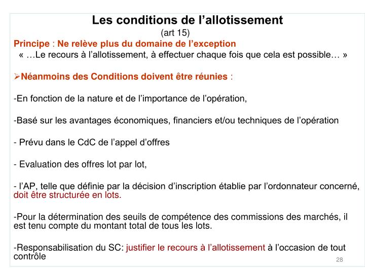 Les conditions de l'allotissement