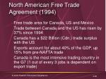 north american free trade agreement 1994