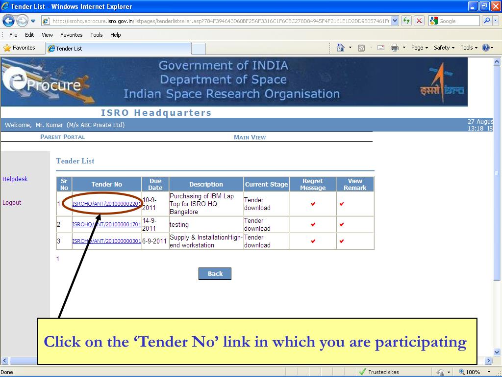 Click on the 'Tender No' link in which you are participating