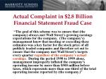 actual complaint in 2 8 billion financial statement fraud case