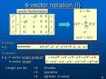 4 vector notation i