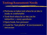 testing assessment needs30
