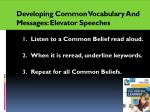 developing common vocabulary and messages elevator speeches