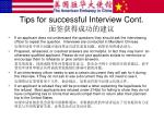tips for successful interview cont