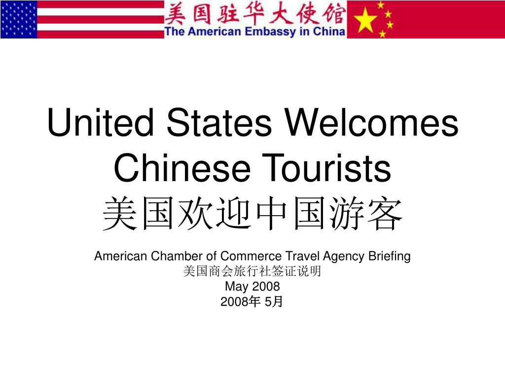 united states welcomes chinese tourists l.
