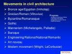movements in civil architecture