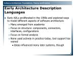 early architecture description languages