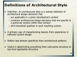 definitions of architectural style
