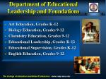 department of educational leadership and foundations