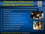 department of educational leadership and foundations1