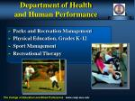 department of health and human performance