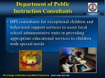 department of public instruction consultants
