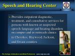 speech and hearing center