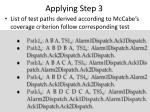 applying step 329