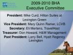 2009 2010 bha executive committee