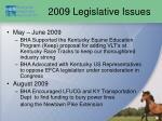 2009 legislative issues22