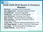 2008 2009 bha board of directors