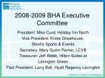 2008 2009 bha executive committee
