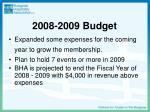 2008 2009 budget