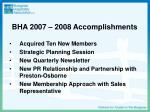 bha 2007 2008 accomplishments