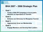 bha 2007 2008 strategic plan