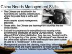 china needs management skills