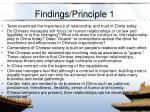 findings principle 1
