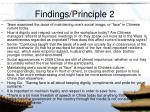 findings principle 2