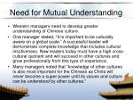 need for mutual understanding