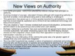 new views on authority