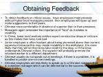 obtaining feedback