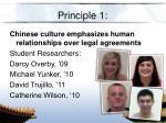 principle 1