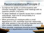 recommendations principle 2