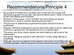 recommendations principle 4