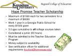 hope promise teacher scholarship