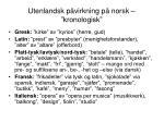 utenlandsk p virkning p norsk kronologisk