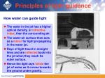 principles of light guidance2