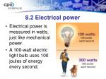 8 2 electrical power
